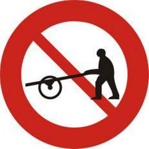 Biển báo cấm xe người kéo đẩy