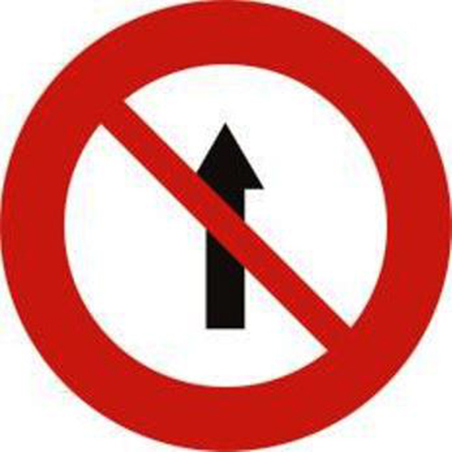 Biển báo cấm đi thẳng