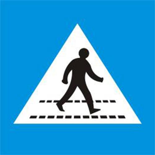 Biển báo đường người đi bộ sang ngang R.423a