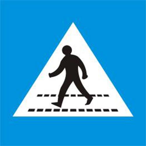 Biển báo đường người đi bộ sang ngang R.423b
